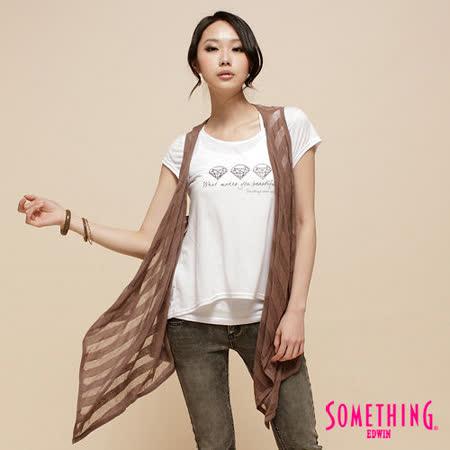 SOMETHING 飄逸鏤空背心線衫-女-灰褐色