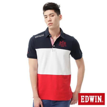 EDWIN 剪接三色都會POLO衫-男-紅色
