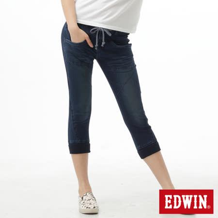 EDWIN 迦績褲JERSEYS剪接牛仔七分褲-女-原藍磨