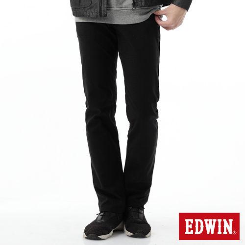 EDWIN EDGE中直筒保溫褲~男~黑色