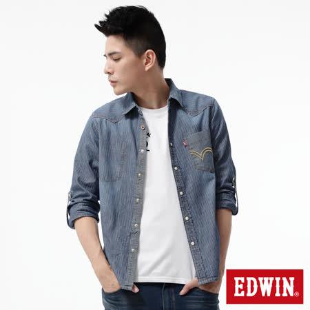EDWIN 襯衫 明暗口袋牛仔襯衫-男-漂淺藍