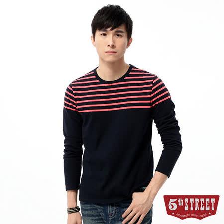 5th STREET 剪接條紋長袖T恤-男-桔紅色