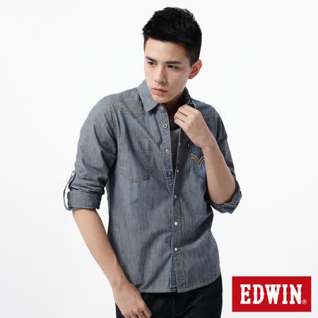 EDWIN 襯衫 明暗口袋牛仔襯衫-男-酵洗藍