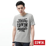 EDWIN LOGO復古植絨短袖T恤-男-麻灰