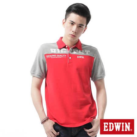EDWIN 植絨剪接POLO衫-男-紅色