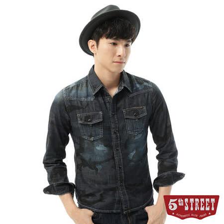 5th STREET 迷彩長袖襯衫-男-原藍色