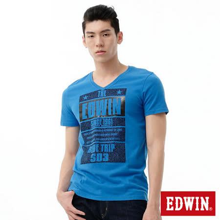 EDWIN 海報印花V領T恤-男-藍色