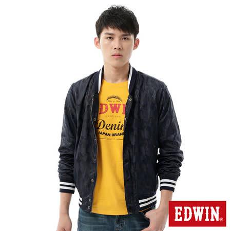EDWIN 提織迷彩風衣外套-男-丈青色
