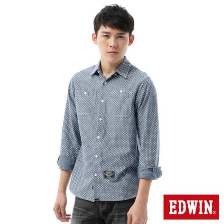 EDWIN 點點牛津襯衫-男-藍色