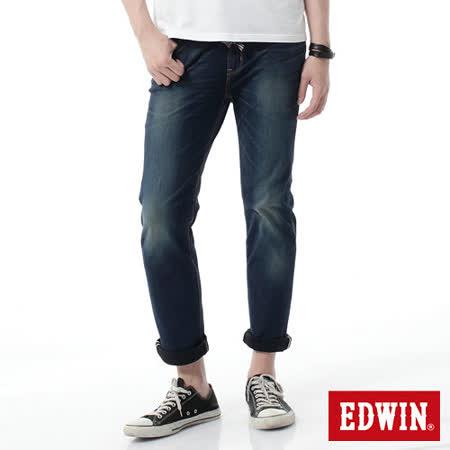 EDWIN 迦績褲JERSEYS紅布邊窄管迦績褲-男-原藍磨