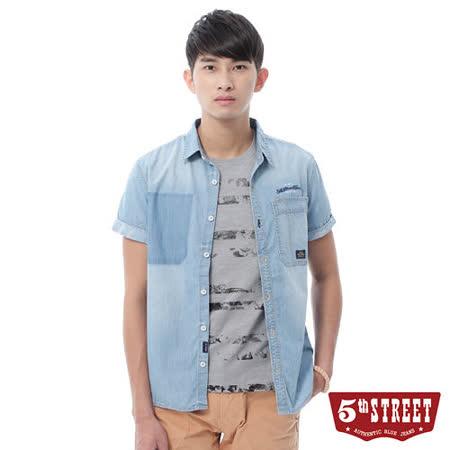 5th STREET 袖反折牛仔短袖襯衫-男-漂淺藍
