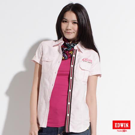 EDWIN 牛津短袖襯衫-女-淡粉色