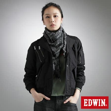 EDWIN 西裝領軍裝鋪棉外套-女-黑色
