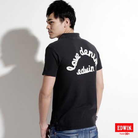 EDWIN 後染基本POLO衫-男-黑灰