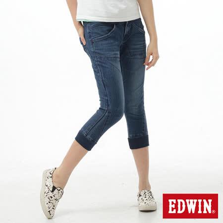 EDWIN 迦績褲JERSEYS剪接牛仔七分褲-女-石洗綠