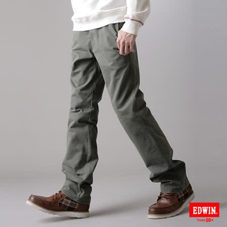 EDWIN KAKHI503中直筒工作褲-男-橄欖綠