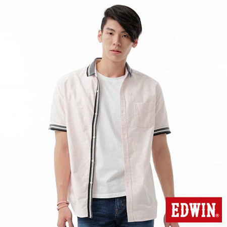 EDWIN 三色經典配色質感襯衫-男-淡粉色