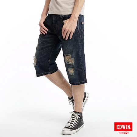 EDWIN 503RV磨破加工短褲-男款(石洗藍)