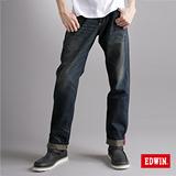 EDWIN 大尺碼 XV直筒牛仔褲-男-中古藍