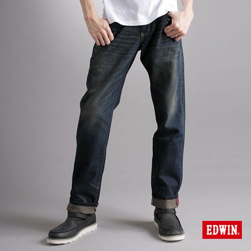 EDWIN 大 XV直筒牛仔褲~男~中古藍