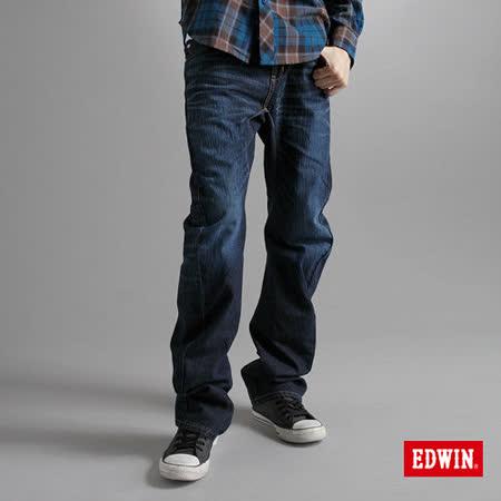 EDWIN XV-3D立體直筒牛仔褲-男-原藍磨
