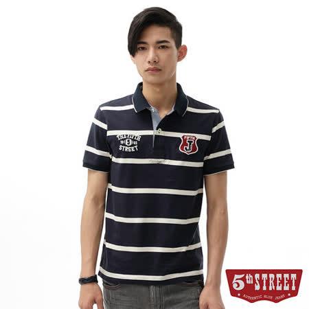 5th STREET 繡花條紋POLO衫-男-丈青色