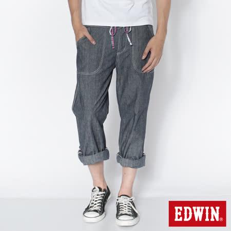 EDWIN EASY PANTS可反摺直筒休閒褲-男-原藍色