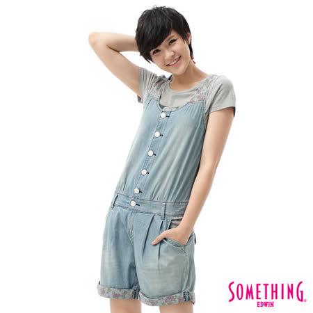 SOMETHING 打摺連身短褲-女-拔洗藍