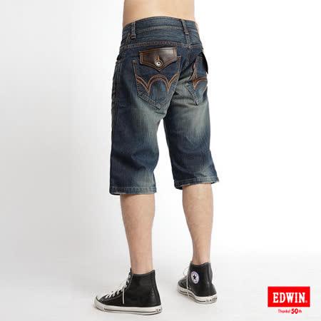 EDWIN 503B.T皮袋蓋短褲-男款(拔洗藍)