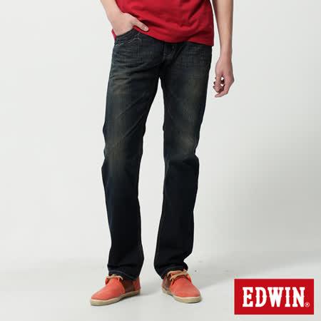 EDWIN 假袋蓋純棉AB牛仔褲-男-酵洗藍
