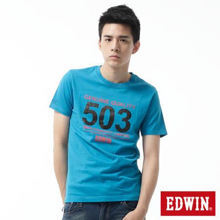 EDWIN 都會503印花短袖T恤-男-亮藍