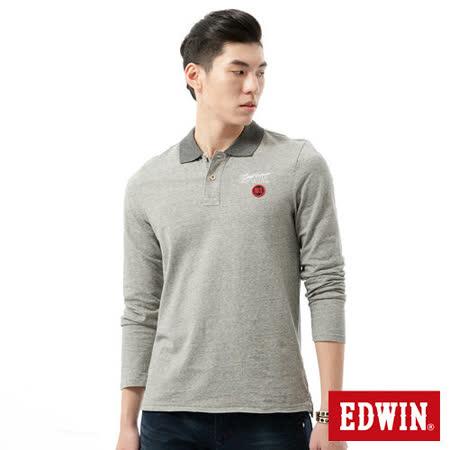 EDWIN 基本繡花長袖POLO衫-男-中灰色