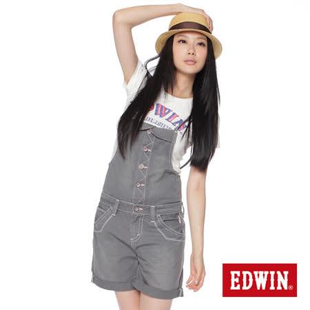 EDWIN 反折吊帶短褲-女-麻灰