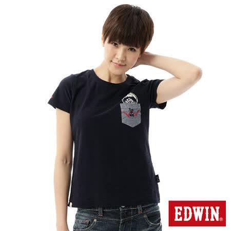 EDWIN 江戶勝口袋氣質短袖T恤-女-丈青色