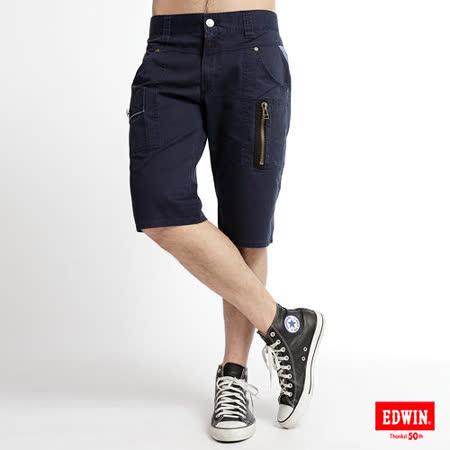 EDWIN B.T 麂皮拉鍊短褲-男-黑藍色