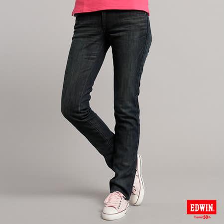 EDWIN 內襯拼格伸縮直筒保溫褲-女-酵洗藍