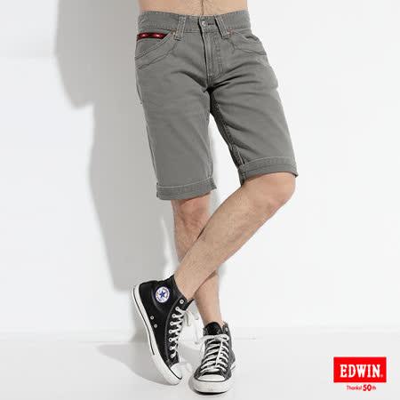 EDWIN XV拉鍊短褲-男款(橄欖綠)