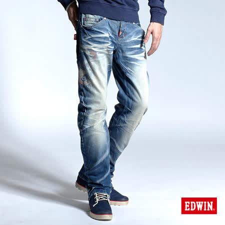 EDWIN 江戶勝 3D窄直筒牛仔褲-男-漂淺藍