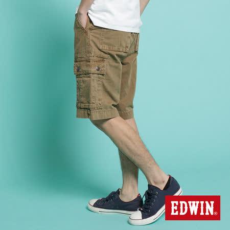 EDWIN B.T口袋成品染短褲-男款(褐色)