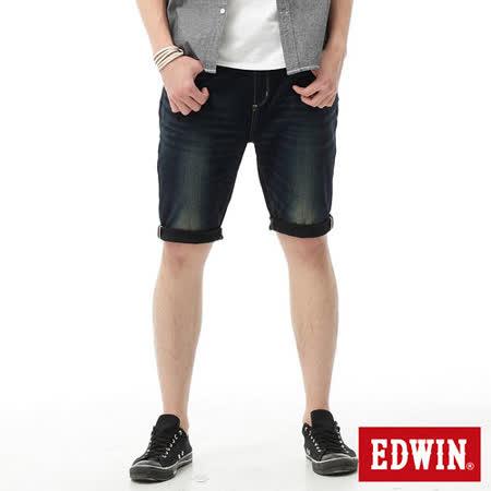 EDWIN 迦績褲JERSEYS紅布邊牛仔短褲-男-原藍磨