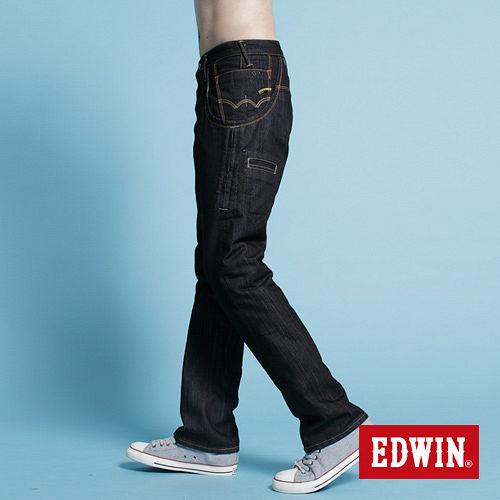 EDWIN EF 3D大口袋直筒牛仔褲~男~原藍色
