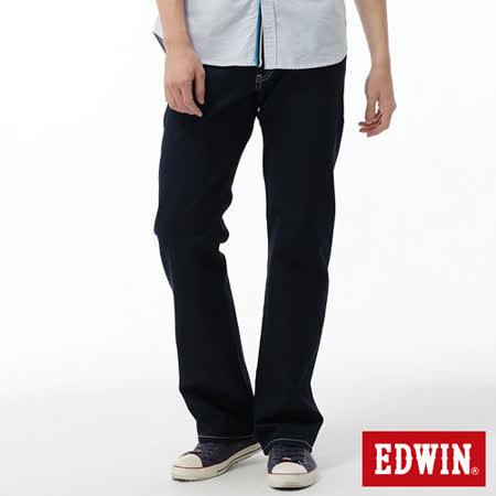 EDWIN 503 ZERO COOL直筒牛仔褲-男-原藍色