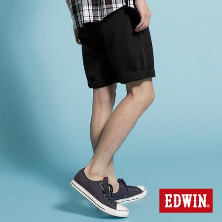 EDWIN 505 KHAKI五分休閒褲-男-黑色