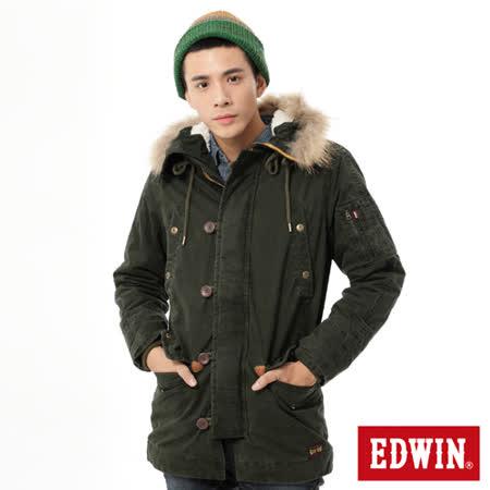 EDWIN 長版舖棉連帽外套-男-墨綠色