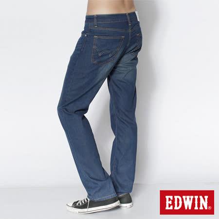 EDWIN 大尺碼 503 COOL RELAX天絲棉直筒褲-男款(石洗藍)
