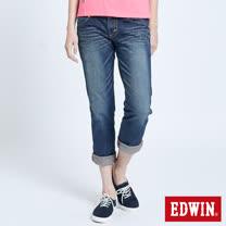 EDWIN 503B.T反摺AB牛仔褲-女-中古藍