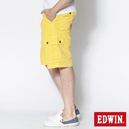 EDWIN B.T口袋成品染短褲-男款(黃色)