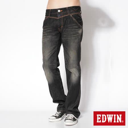 EDWIN 503 B.T拉鍊釦絆中直筒牛仔褲-男-灰色