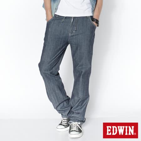 EDWIN EASY PANTS中直筒休閒褲-男-原藍色