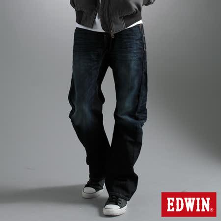 EDWIN E-F505機能寬直筒牛仔褲-男-原藍磨